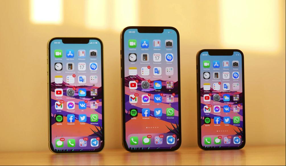 iphone 12 oprava